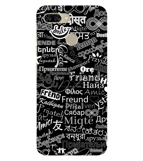 Friend in All Languages Back Cover for Gionee S11 lite