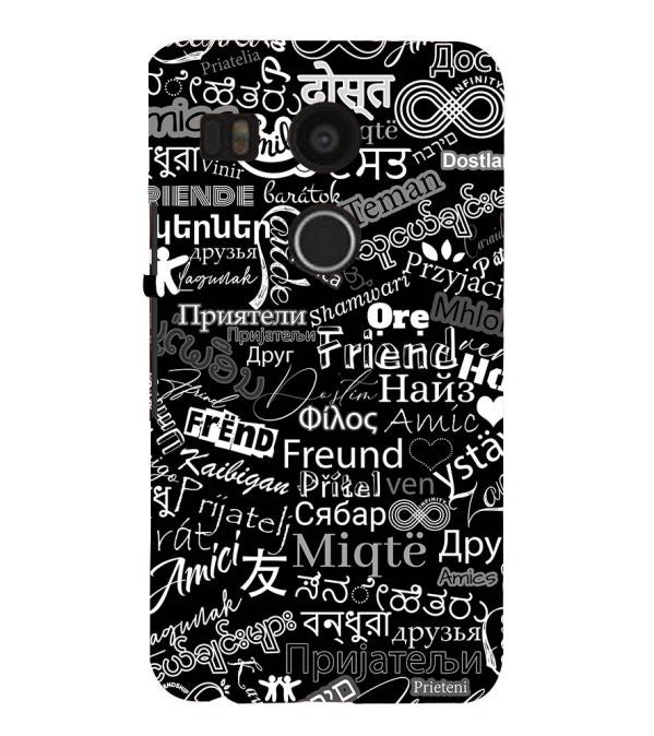 Friend in All Languages Back Cover for Google Nexus 5X