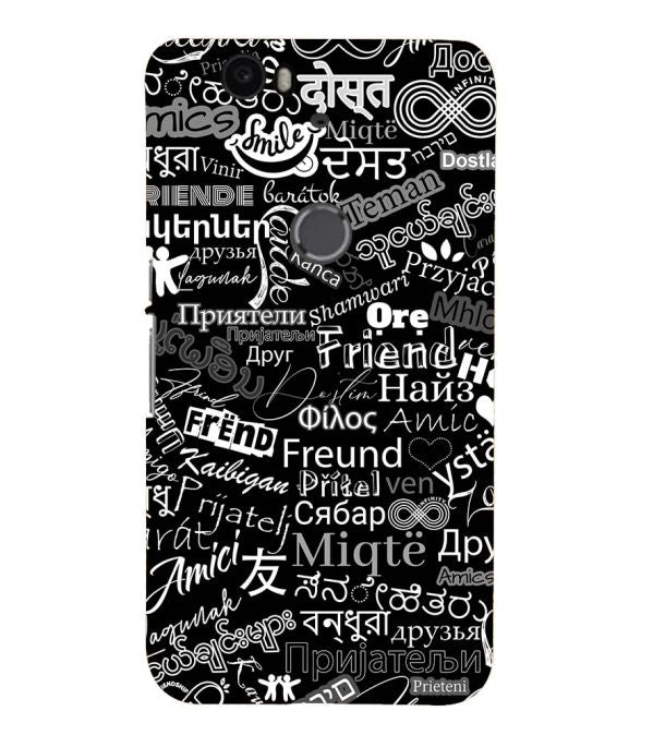 Friend in All Languages Back Cover for Google Nexus 6P