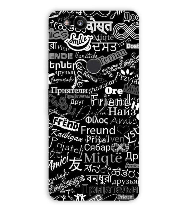 Friend in All Languages Back Cover for Google Pixel 2 (5 Inch Screen)