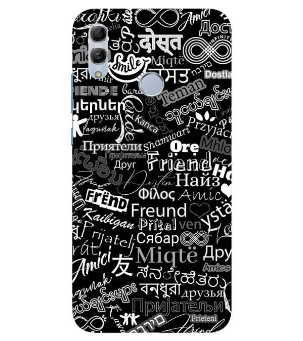 Friend in All Languages Back Cover for Honor 20 Lite