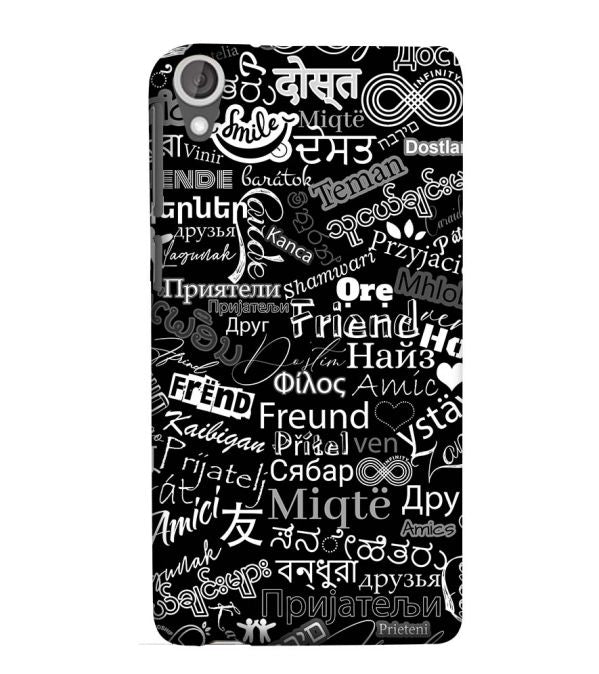 Friend in All Languages Back Cover for HTC Desire 825