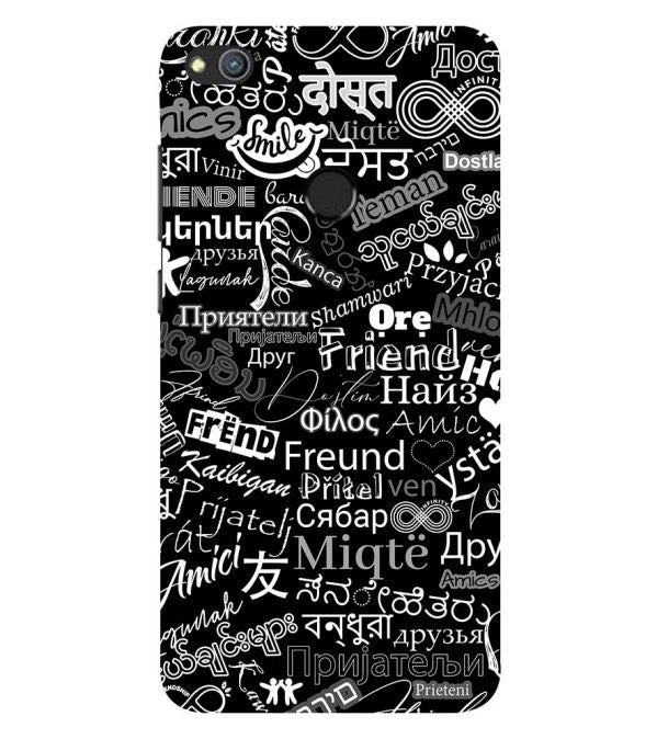 Friend in All Languages Back Cover for Huawei Honor 8 Lite
