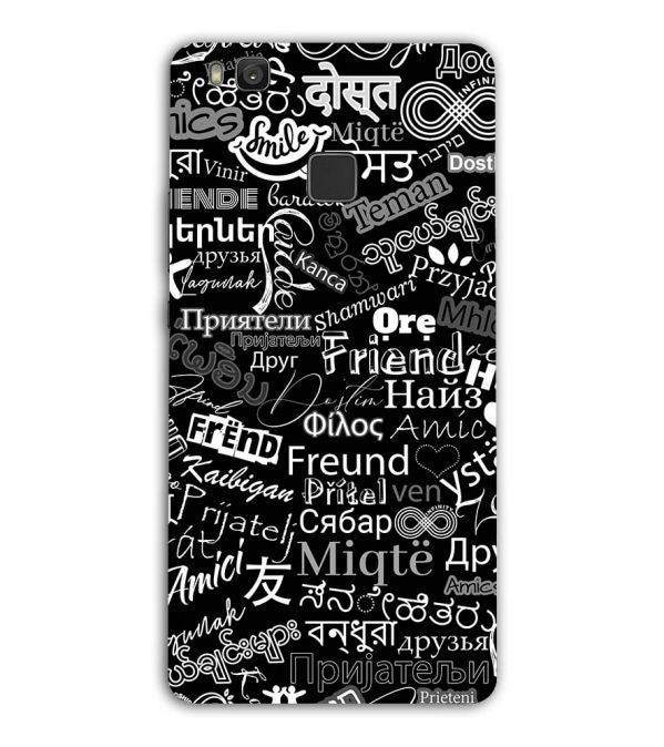 Friend in All Languages Back Cover for Huawei Honor 8 Smart