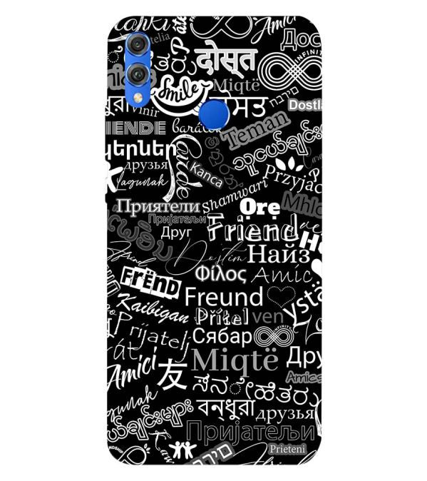 Friend in All Languages Back Cover for Huawei Honor 8X