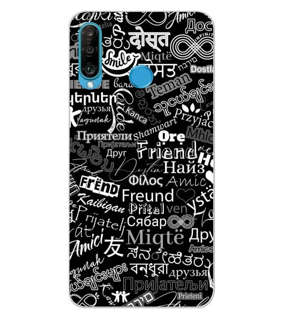 Friend in All Languages Back Cover for Huawei P30 lite