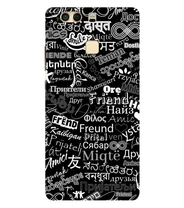 Friend in All Languages Back Cover for Huawei P9
