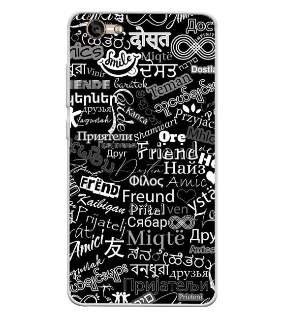 Friend in All Languages Back Cover for Lava A77
