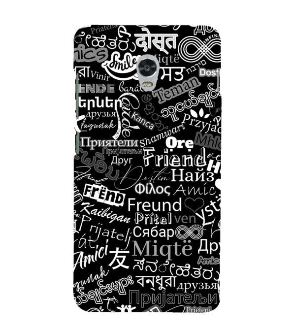 Friend in All Languages Back Cover for Lenovo Vibe P1
