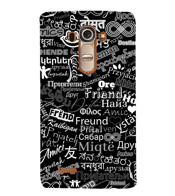 Friend in All Languages Back Cover for LG G4