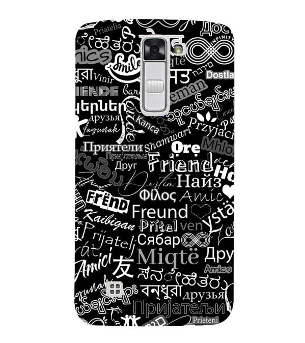 Friend in All Languages Back Cover for LG K10