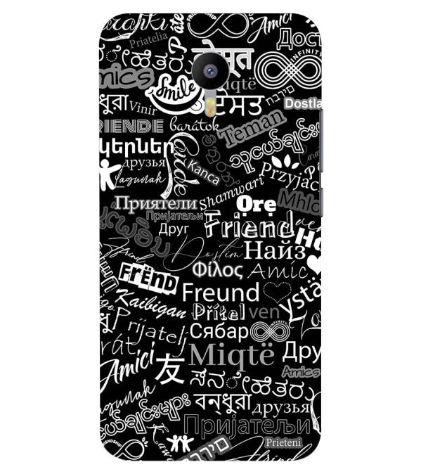 Friend in All Languages Back Cover for Meizu M2