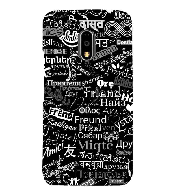 Friend in All Languages Back Cover for Motorola Moto G4 and Moto G4 Plus
