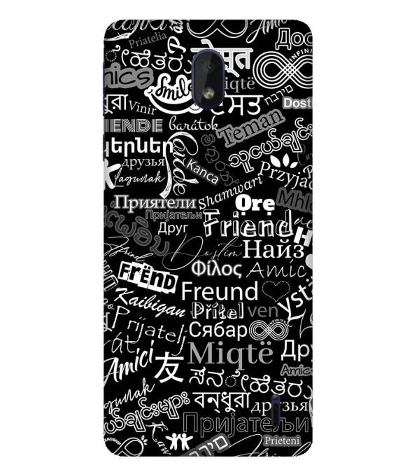 Friend in All Languages Back Cover for Nokia 1 Plus