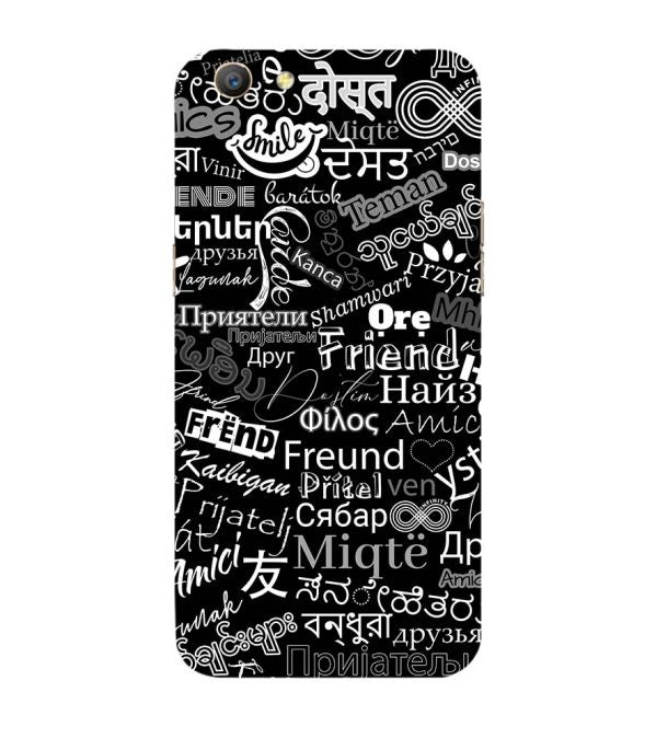 Friend in All Languages Back Cover for Oppo A57 : A39