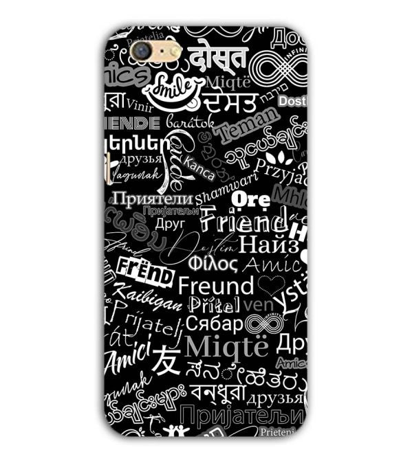 Friend in All Languages Back Cover for Oppo A71