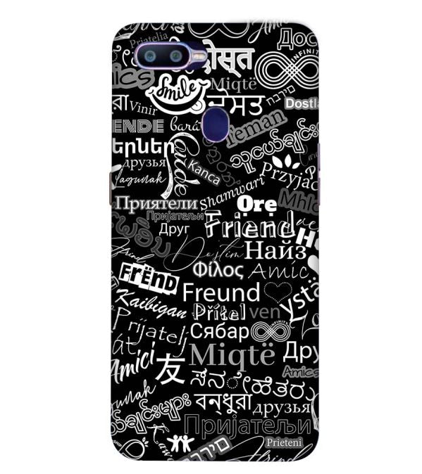 Friend in All Languages Back Cover for Oppo R15 Pro