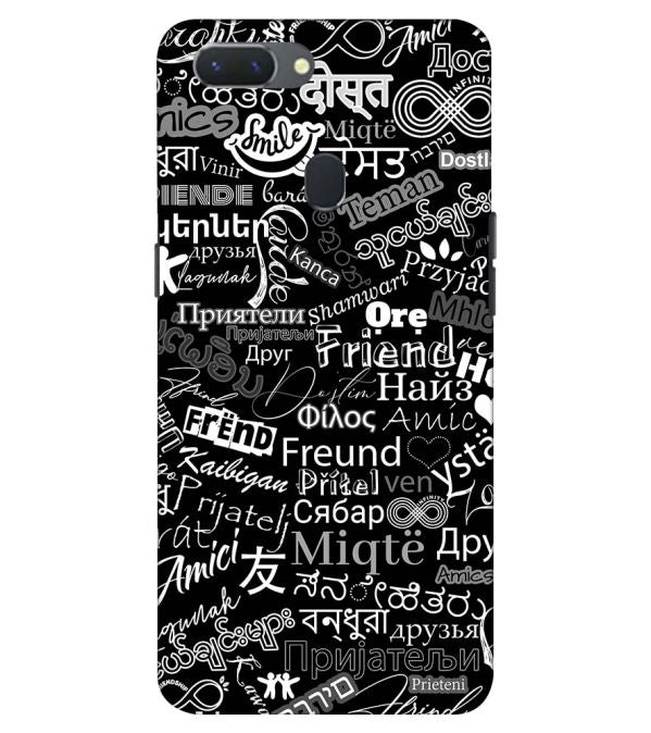 Friend in All Languages Back Cover for Oppo Realme 2