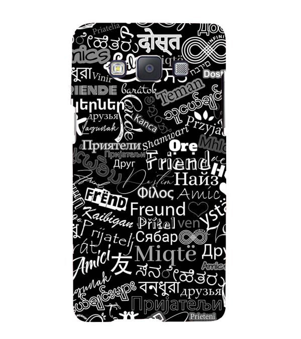 Friend in All Languages Back Cover for Samsung Galaxy A7 (2015)