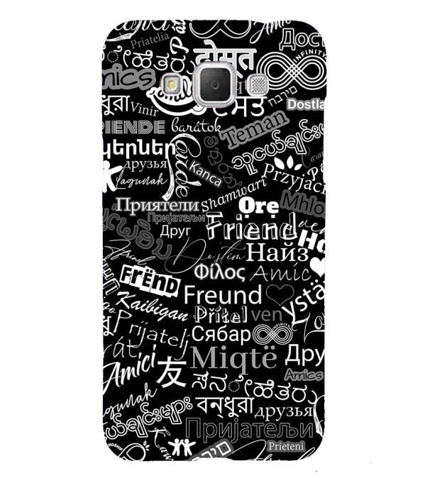 Friend in All Languages Back Cover for Samsung Galaxy Grand Max G720