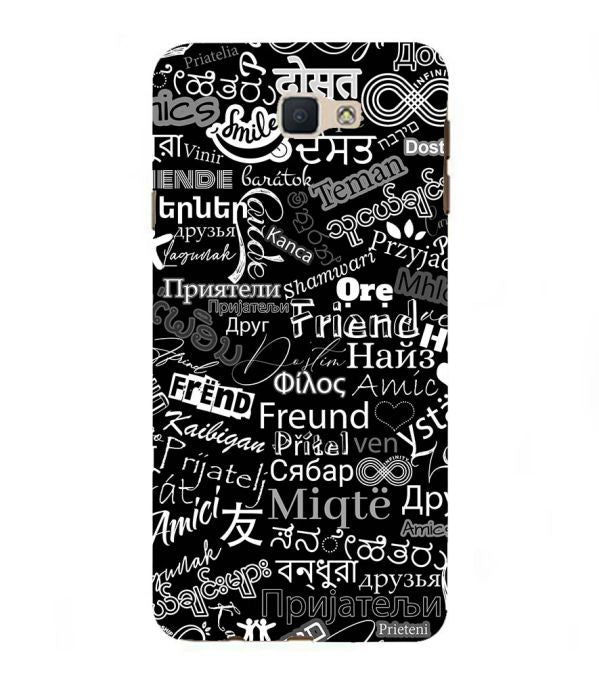 Friend in All Languages Back Cover for Samsung Galaxy J7 Prime (2016)