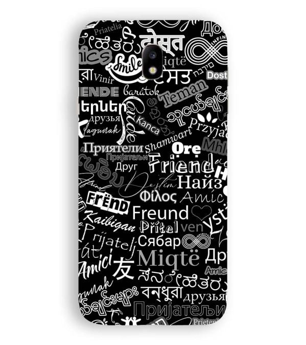 Friend in All Languages Back Cover for Samsung Galaxy J7 Pro