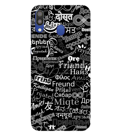 Friend in All Languages Back Cover for Samsung Galaxy M20
