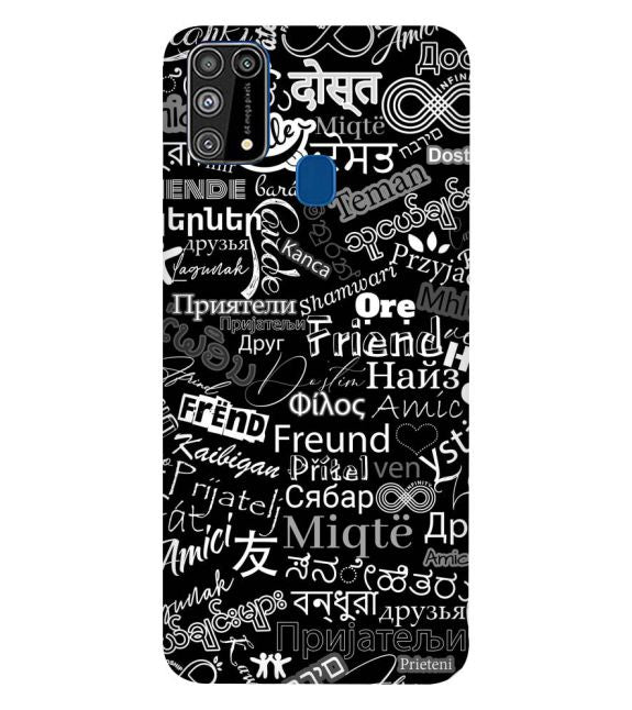 Friend in All Languages Back Cover for Samsung Galaxy M31