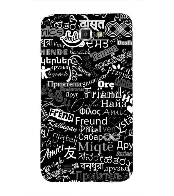 Friend in All Languages Back Cover for Samsung Galaxy Note N7000