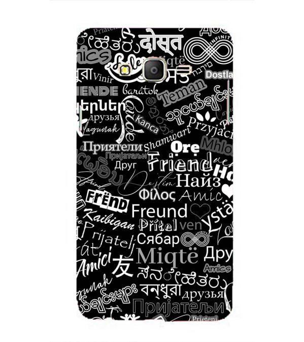 newest 562a9 66d8f Friend in All Languages Back Cover for Samsung Galaxy On5 and On5 Pro
