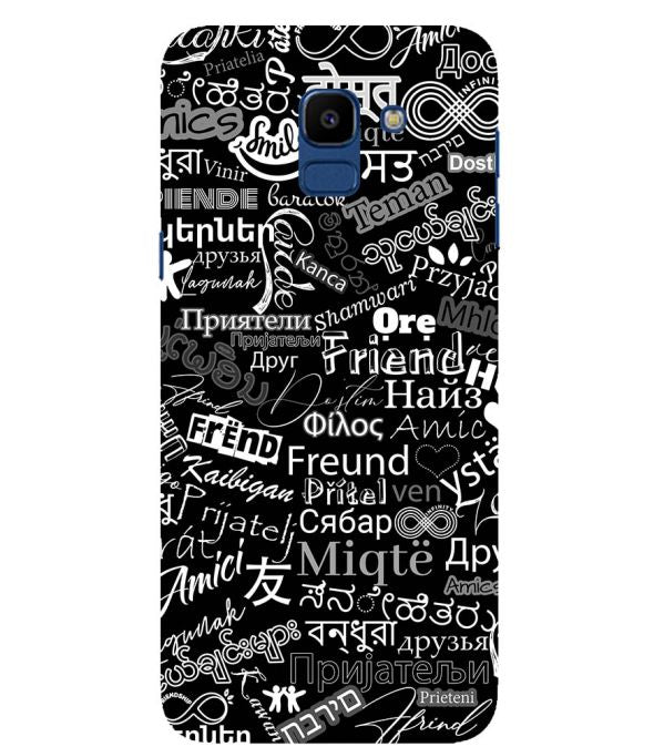 Friend in All Languages Back Cover for Samsung Galaxy On6