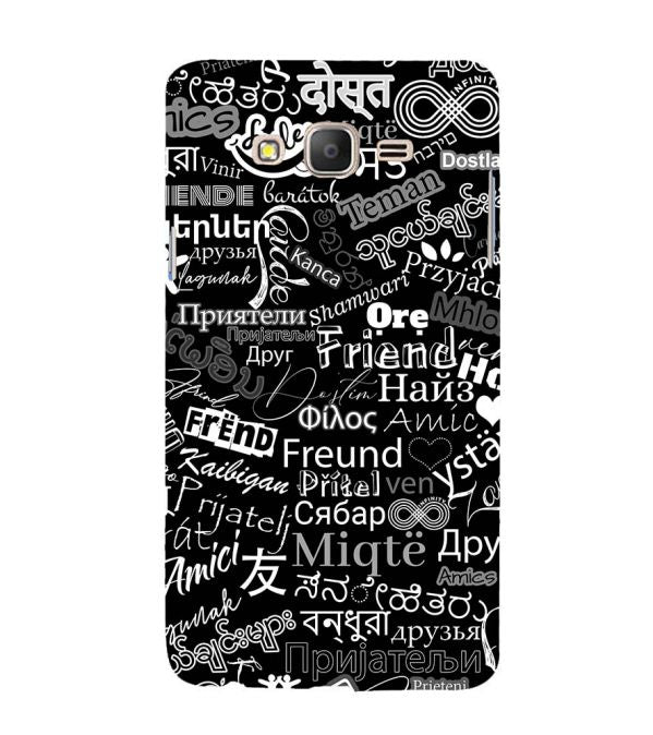 Friend in All Languages Back Cover for Samsung Galaxy On7 and On 7 Pro