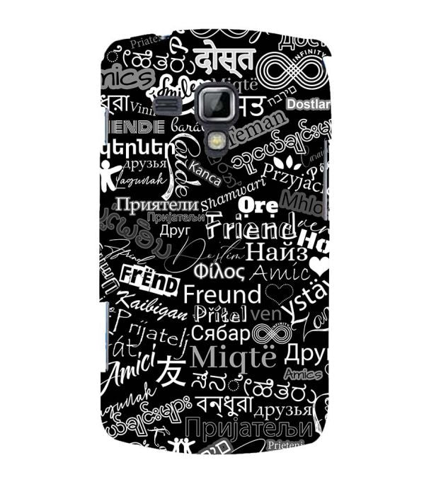 Friend in All Languages Back Cover for Samsung Galaxy S Duos and S Duos 2