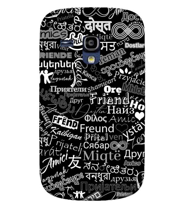 Friend in All Languages Back Cover for Samsung Galaxy S3 Mini