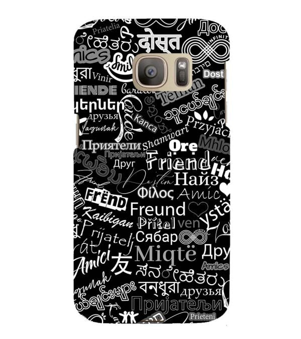 Friend in All Languages Back Cover for Samsung Galaxy S7