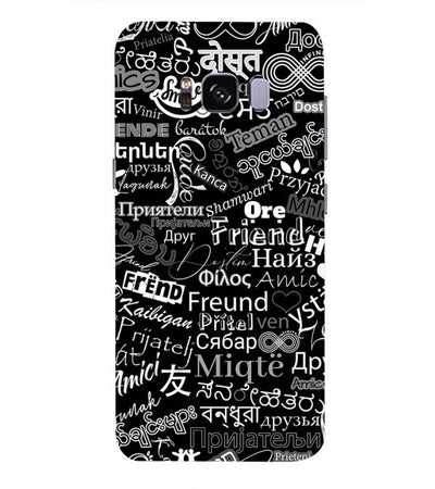 Friend in All Languages Back Cover for Samsung Galaxy S8