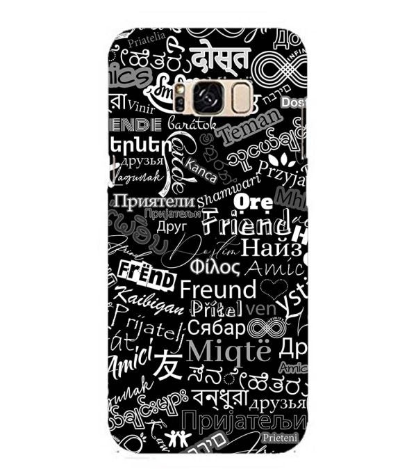 Friend in All Languages Back Cover for Samsung Galaxy S8 Plus
