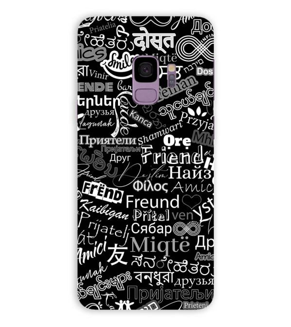 Friend in All Languages Back Cover for Samsung Galaxy S9