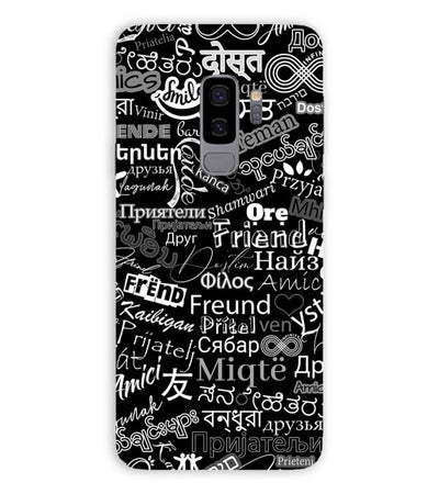 Friend in All Languages Back Cover for Samsung Galaxy S9+ (Plus)
