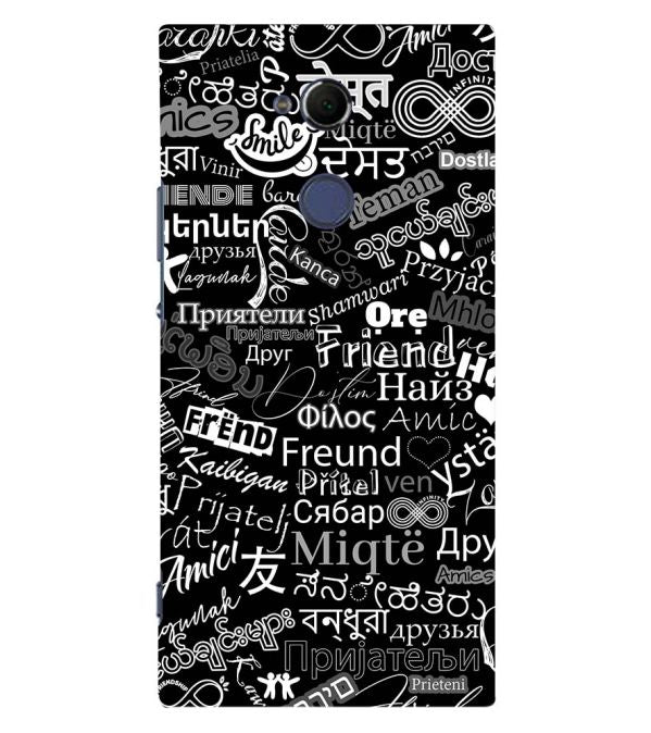 Friend in All Languages Back Cover for Sony Xperia XA2 Ultra