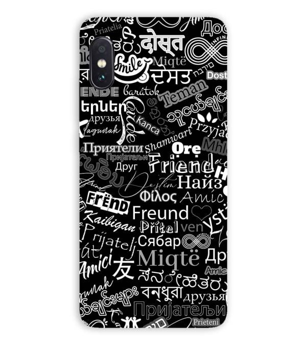 Friend in All Languages Back Cover for Vivo NEX S