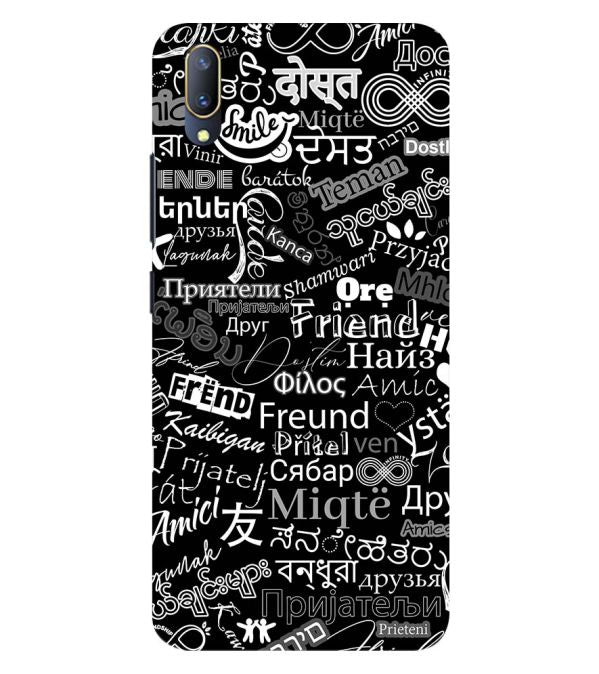 Friend in All Languages Back Cover for Vivo V11 Pro