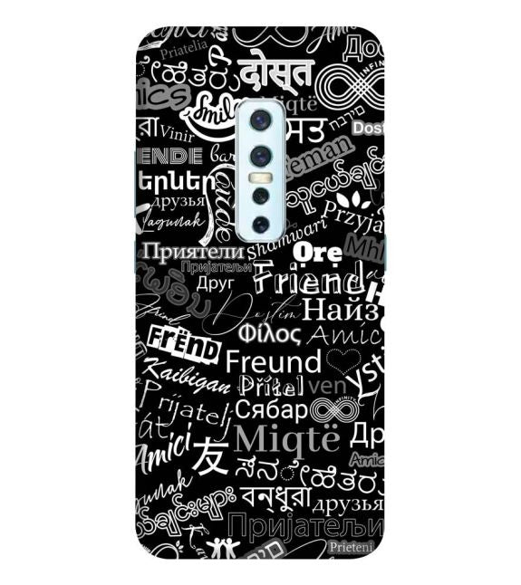Friend in All Languages Back Cover for Vivo V17 Pro