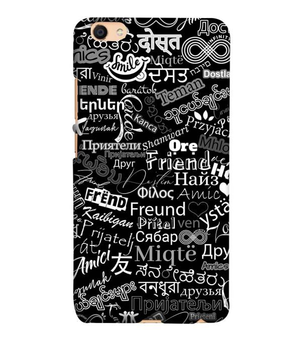 Friend in All Languages Back Cover for Vivo V5 : V5s