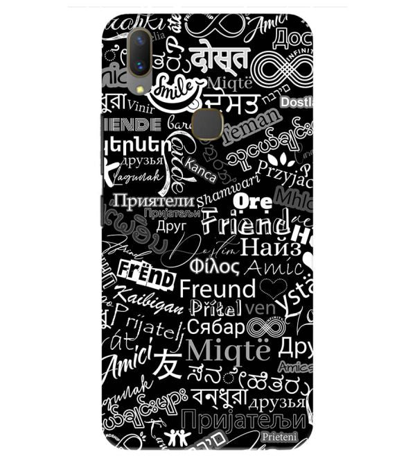 Friend in All Languages Back Cover for Vivo Y85