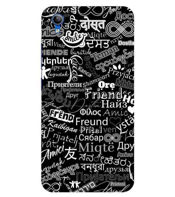Friend in All Languages Back Cover for Vivo Y91i