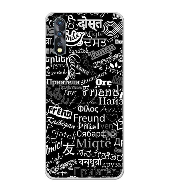 Friend in All Languages Back Cover for Vivo Z5