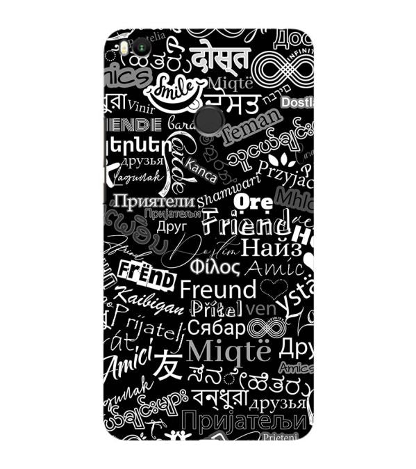 Friend in All Languages Back Cover for Xiaomi Mi Max 2
