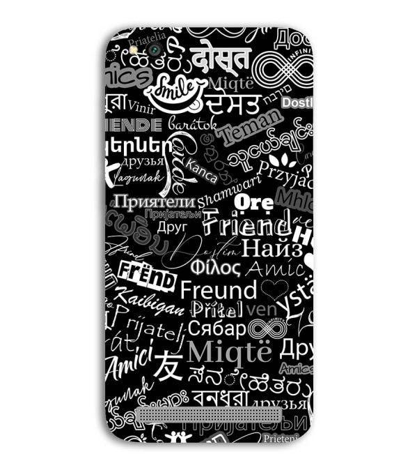 Friend in All Languages Back Cover for Xiaomi Redmi 5A
