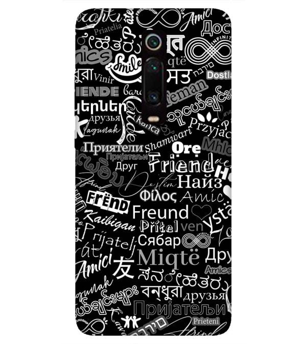 Friend in All Languages Back Cover for Xiaomi Redmi K20 and K20 Pro